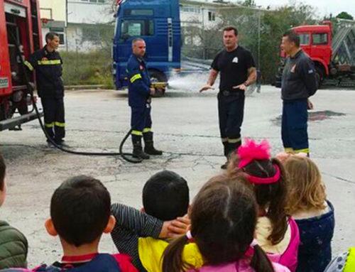 Εκδρομή: 8ος πυροσβεστικός σταθμός Αθηνών